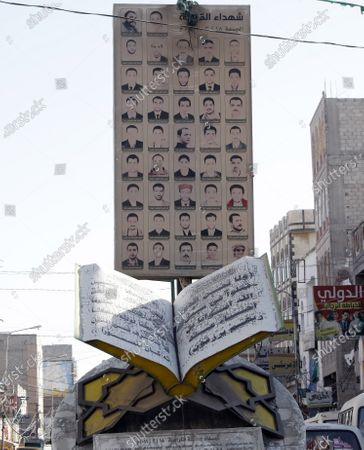 Stock Picture of A general view shows the memorial to dozens of slain protesters of the 2011 Arab Spring uprising at a street where a two-year-long 2011-uprising protest camp was set up, ahead of the tenth anniversary of the uprising, in Sana'a, Yemen, 20 January 2021 (issued 27 January 2021). Yemen on 27 January 2021 marks the 10th anniversary of the 2011 Arab Spring uprising that toppled the then-president Ali Abdullah Saleh.