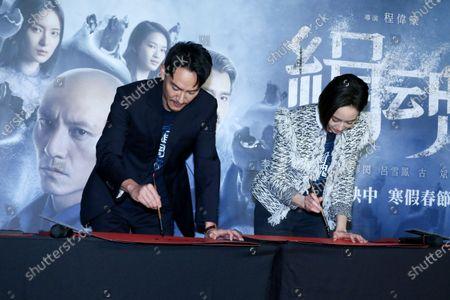 Chen Chang and Janine Chang