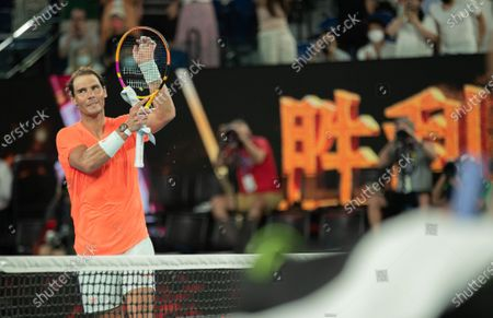 Rafael Nadal reacts after men's singles 2nd round match between Rafael Nadal of Spain and Michael Mmoh of the United States at the Australian Open 2021 tennis tournament in Melbourne Park, Melbourne, Australia on Feb. 11, 2021.