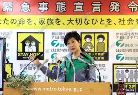 Tokyo Governor Yuriko Koike speaks before press at the Tokyo Metropolitan Government office in Tokyo on Friday, February 19 2021. 353 people were infected with the new coronavirus in Tokyo.