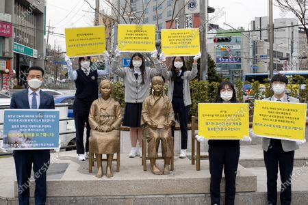 Editorial photo of Rally condemns Harvard Law School Professor John Mark Ramseyer, Seoul, South Korea - 25 Feb 2021