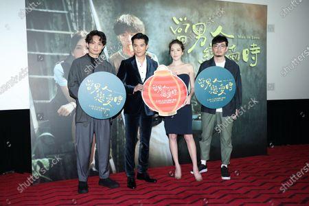 Roy Chiu and Hsu Wei-ning