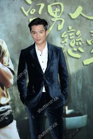 Editorial picture of 'Man In Love' premiere, Taipei, Taiwan, China - 25 Feb 2021