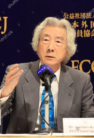 Editorial photo of Former Japanese Prime Ministers Junichiro Koizumi and Naoto Kan hold a press conference, Tokyo, Japan - 01 Mar 2021