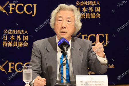 Editorial picture of Former Japanese Prime Ministers Junichiro Koizumi and Naoto Kan hold a press conference, Tokyo, Japan - 01 Mar 2021