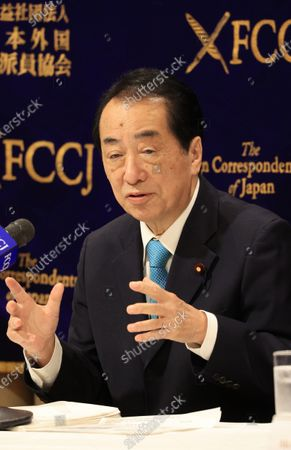 Stock Picture of Former Japanese Prime Minister Naoto Kan holds a press conference with former Prime Minister Junichiro Koizumi at the Foreign Correspondents' Club of Japan in Tokyo on Monday, March 1, 2021. Koizumi and Kan urged Japanese government to quit nuclear power plant ten years after TEPCO's Fukushima nuclear plant was crippled by tsunami and earthquake.