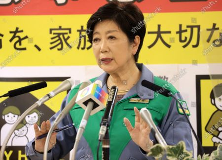 Tokyo Governor Yuriko Koike speaks before press at the Tokyo Metropolitan Government office in Tokyo on Friday, March 5, 2021. Prime Minister Yoshihide Suga announced to extend the COVID-19 state of emergency for two weeks on March 5.