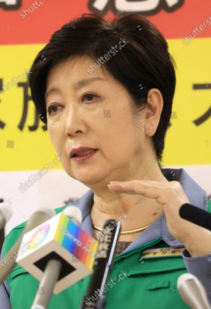 Editorial picture of Tokyo Governor Yuriko Koike speaks at a press conference as a state of emergency was extended, Tokyo, Japan - 05 Mar 2021