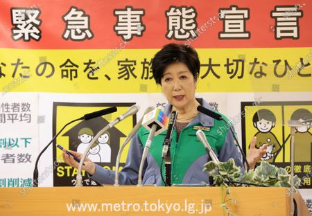 Editorial photo of Tokyo Governor Yuriko Koike speaks at a press conference as a state of emergency was extended, Tokyo, Japan - 05 Mar 2021