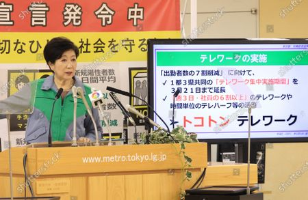 Editorial image of Tokyo Governor Yuriko Koike speaks at a press conference as a state of emergency was extended, Tokyo, Japan - 05 Mar 2021