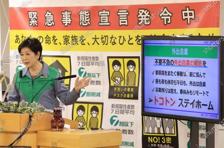 Stock Picture of Tokyo Governor Yuriko Koike speaks before press at the Tokyo Metropolitan Government office in Tokyo on Friday, March 5, 2021. Prime Minister Yoshihide Suga announced to extend the COVID-19 state of emergency for two weeks on March 5.