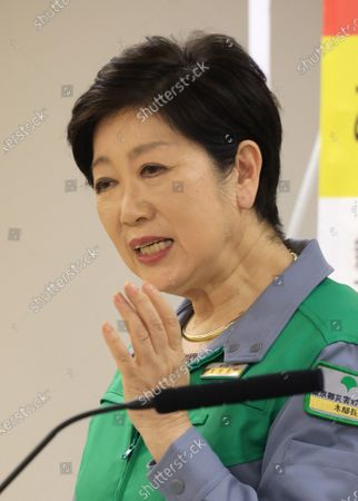 Stock Photo of Tokyo Governor Yuriko Koike speaks before press at the Tokyo Metropolitan Government office in Tokyo on Friday, March 5, 2021. Prime Minister Yoshihide Suga announced to extend the COVID-19 state of emergency for two weeks on March 5.