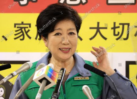 Stock Image of Tokyo Governor Yuriko Koike speaks before press at the Tokyo Metropolitan Government office in Tokyo on Friday, March 5, 2021. Prime Minister Yoshihide Suga announced to extend the COVID-19 state of emergency for two weeks on March 5.