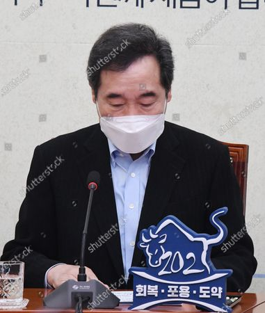 Stock Photo of Lee Nak-yon announces his resignation as the head of the ruling Democratic Party in his bid to run for presidency next year at the National Assembly in Seoul, South Korea, 09 March 2021.