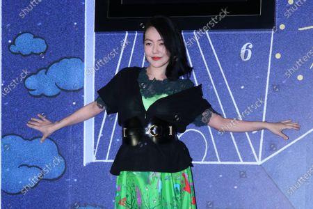 Editorial photo of Shiatzy Chen Autumn Winter 2021 fashion show, Taipei, Taiwan - 10 Mar 2021