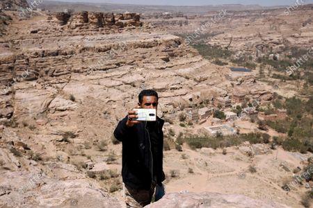Editorial picture of The Dar al-Hajar (Rock Palace) in Sana'a, Sanaa, Yemen - 10 Mar 2021