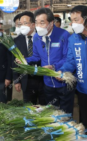 Editorial photo of Ruing party's election chief campains in Ulsan, Korea - 16 Mar 2021