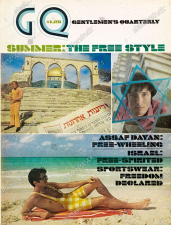 GQ June 01, 1970 Magazine Cover featuring: Three photographs in Israel issue: model on beach, model on steps to a temple, and head shot of Assaf Dayan, son of Moshe Dayan. Summer Issue.