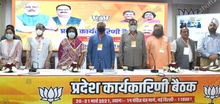 BJP Delhi Pradesh president Adesh Gupta (4L), Ramvir Singh Bidhuri, Hans Raj Hans and other leaders during  Delhi Pradesh BJP's executive committee meeting, at BJP headquarters, on March 20, 2021 in New Delhi, India.
