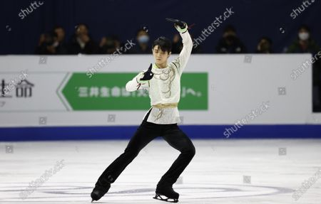 Editorial picture of World Championships Preview Figure Skating, Seoul, South Korea - 09 Feb 2020