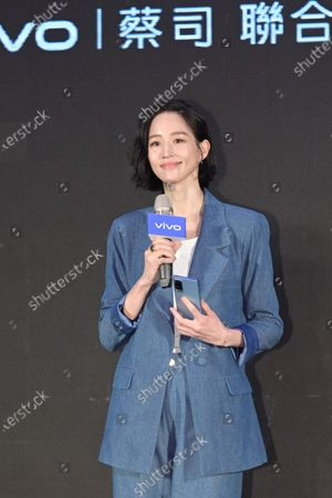 Stock Picture of Janine Chang