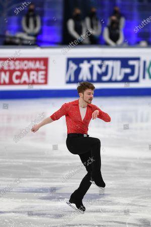 Editorial image of ISU World Figure Skating Championships 2021, Stockholm, Sweden - 25 Mar 2021