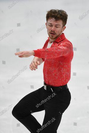Editorial photo of ISU World Figure Skating Championships 2021, Stockholm, Sweden - 25 Mar 2021