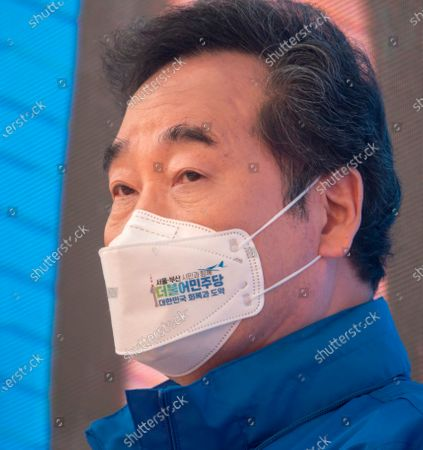 Editorial picture of Campaign of South Korean ruling Democratic Party's Seoul mayoral candidate Park Young-Sun in Seoul, Seoul, South Korea - 25 Mar 2021