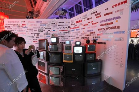 Editorial picture of The world's first large-scale crypto art exhibition is exhibited in Beijing, China - 30 Mar 2021