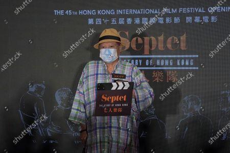 Editorial photo of Film, Hong Kong, Hong Kong - 01 Apr 2021