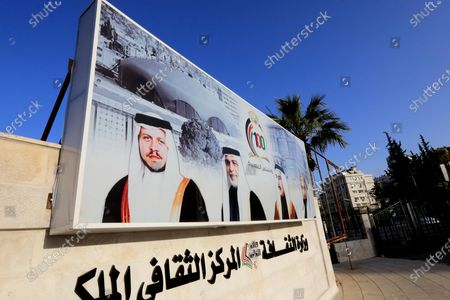 A picture of king Abdullah II bin Al-Hussein king of Jordan is displayed on a street in Amman, Jordan, 04 April 2021, a day after several senior figures were detained and the half-brother of King Abdullah II prince Hamzah bin Hussein said that he was put under house arrest. Security agencies, through long-term and comprehensive joint investigations have been following activities and movements by His Royal Highness Prince Hamzah bin Al Hussein and others, said Deputy Prime Minister and Minister of Foreign Affairs and Expatriates Ayman Safadi in a press conference on 04 April.