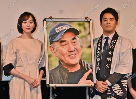 """Actress Manami Higa and actor Takahiro Miura attend a stage greeting for """"Otsunahiki no Koi"""" in Tokyo, Japan."""