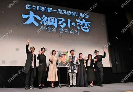"Stock Picture of (L-R)Actors Takeshi Masu, Yuichi Nakamura, Manami Higa, Takahiro Miura, Wakana Matsumoto, Mako Ishino and Seishiro Nishida attend a stage greeting for ""Otsunahiki no Koi"" in Tokyo, Japan."