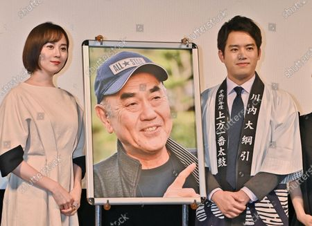 """Editorial picture of """"Otsunahiki no Koi"""" stage greeting in Tokyo, Tokyo, Japan - 30 Mar 2021"""