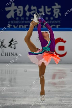 Chinese skater Lu Zhuer performs her women's single skating short program during a test event for the 2022 Beijing Winter Olympics at the Capital Indoor Stadium in Beijing, . The organizers of the 2022 Beijing Winter Olympics has started 10 days of testing for several sport events in five different indoor venues from April 1-10, becoming the first city to hold both the Winter and Summer Olympics