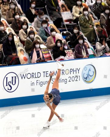 USA's Karen Chen performs during the women's short program of the ISU World Team Trophy figure skating competition in Osaka, western Japan