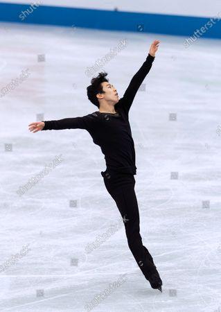 Editorial image of World Team Trophy Figure Skating, Osaka, Japan - 16 Apr 2021