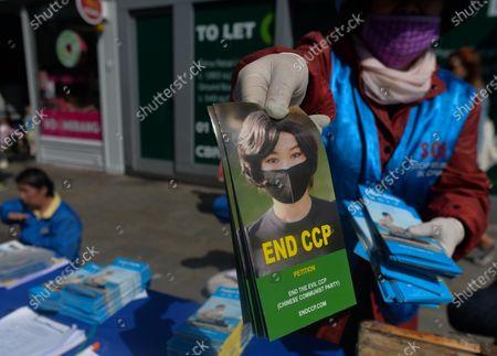 Editorial photo of Falun Gong Protest In Dublin, Ireland - 17 Apr 2021