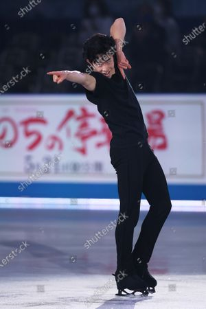 Editorial picture of ISU World Team Trophy in Figure Skating 2021, Osaka, Japan - 18 Apr 2021