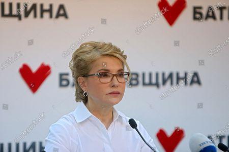 Editorial picture of News conference of Batkivshchyna leader Yulia Tymoshenko, Kyiv, Ukraine - 22 Apr 2021
