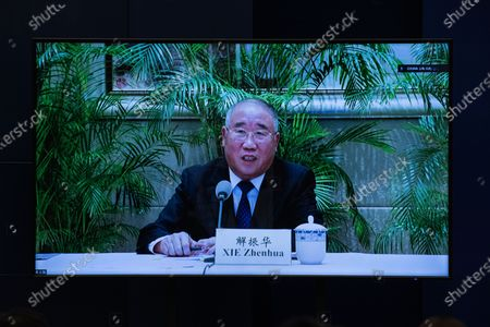 Editorial image of A press conference in Beijing about a virtual international Leaders Summit on Climate, China - 22 Apr 2021