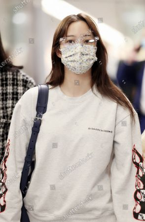 Stock Image of Nana Ou-yang at the airport