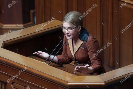 Editorial photo of Verkhovna Rada sitting on April 29, 2021, Kyiv, Ukraine - 29 Apr 2021