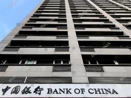 """A Bank of China branch sits under an international housing estate in Beijing on Thursday, April 29, 2021.  Expanding domestic consumption is a priority in China's """"dual circulation"""" economic plan first highlighted by President Xi Jinping last month, which also called for a reduced dependence on foreign markets."""