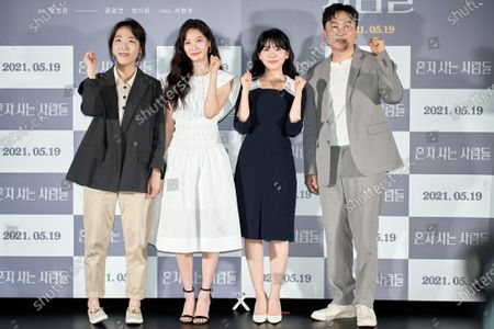 Editorial picture of 'Aloners' film premiere, Seoul, South Korea - 11 May 2021