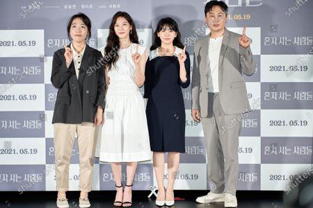 Hong Sung-eun, Gong Seung-yeon, Jung Da-eun, Seo Hyun-woo
