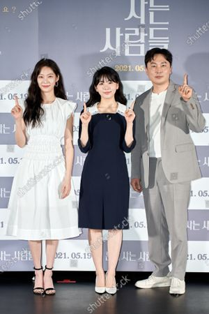 Editorial photo of 'Aloners' film premiere, Seoul, South Korea - 11 May 2021