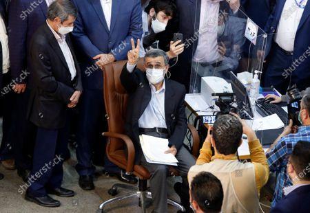 Editorial image of Presidential elections, Tehran, Iran - 12 May 2021