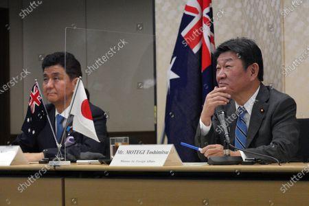 Editorial image of Australia, Tokyo, Japan - 09 Jun 2021