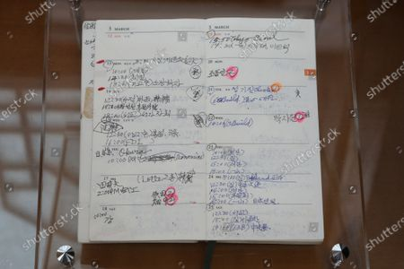 A view of a 1995 diary handwritten by former President Kim Dae-jung that was displayed at a memorial on his private residence in Goyang, just northwest of Seoul, South Korea, 15 June 2021. The memorial opened the same day to mark the 21st anniversary of the first-ever inter-Korean summit held in June 2000 between Kim and North Korean leader Kim Jong-il.